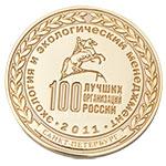 О компании: Награды