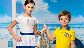 Как можно заказать детскую одежду FABERLIC